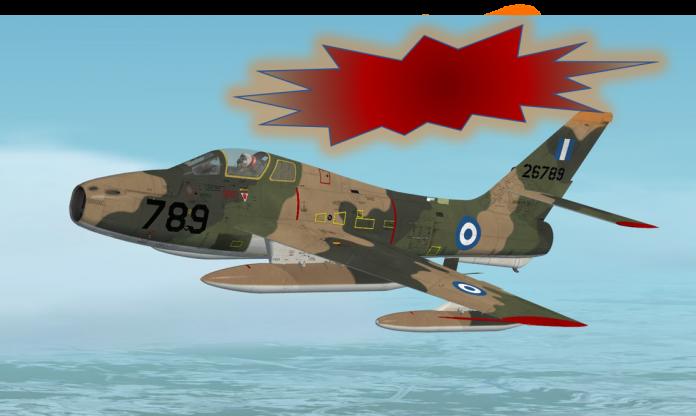 RF-84-ΠΤΩΣΗ-ΛΑΡΙΣΑ