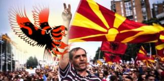 αλβανικοσ εθνικισμοσ