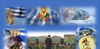 στρατοσ χριστιανισμοσ