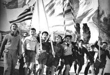 ΚΥΠΡΙΟΙ ΜΑΘΗΤΕΣ 1956
