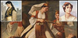 ΕΠΑΝΑΣΤΑΣΗ 1821 ΓΥΝΑΙΚΕΣ