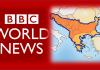 bbc σλαβομακεδονικη μειονοτητα