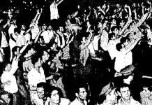 ΕΙΣΒΟΛΗ ΣΤΗ ΒΟΥΛΗ 1964