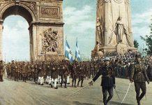 ΕΛΛΗΝΙΚΟΣ ΣΤΡΑΤΟΣ ΣΤΟ ΠΑΡΙΣΙ 1919