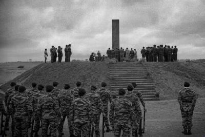 ΚΥΠΡΟΣ 1974 NORATLAS