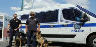 84η ΔΕΘ – Αστυνομικοί σκύλοι σε ρόλο …ανιχνευτή