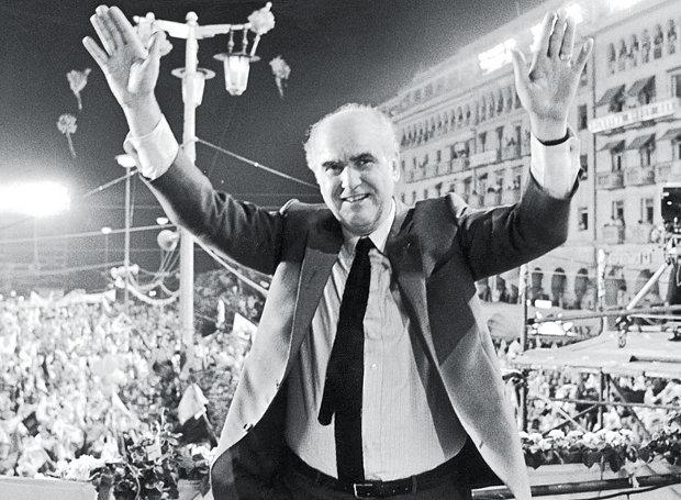 ΑΝΔΡΕΑΣ ΠΑΠΑΝΤΡΕΟΥ 1981