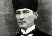 ΚΕΜΑΛ ΑΤΑΤΟΥΡΚ