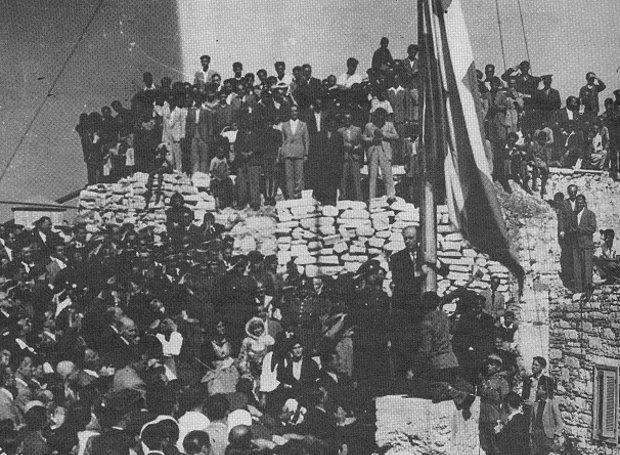 ΓΕΩΡΓΙΟΣ ΠΑΝΑΝΔΡΕΟΥ 1944 ΣΗΜΑΙΑ