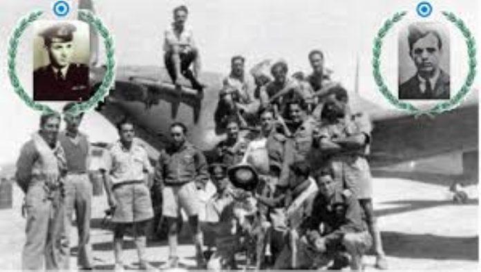 ΠΙΛΟΤΟΙ 336 ΜΟΙΡΑΣ 1943