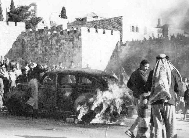 ΙΕΡΟΥΣΑΛΗΜ 1947