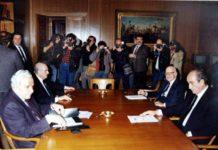 ΟΙΚΟΥΜΕΝΙΚΗ ΚΥΒΕΡΝΗΣΗ 1989