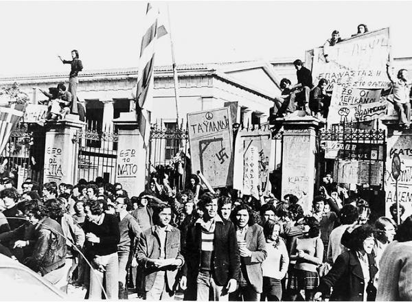 ΠΟΛΥΤΕΧΝΕΙΟ 1973