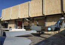 ΠΟΛΕΜΙΚΟ ΜΟΥΣΕΙΟ F-86D