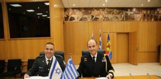 Υπογραφή Προγράμματος Αμυντικής Συνεργασίας Ελλάδας - Ισραήλ