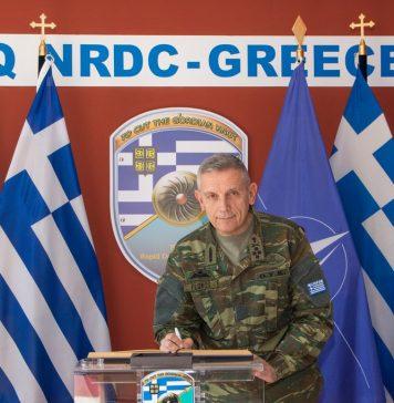 ΑΓΕΕΘΑ ΦΛΩΡΟΣ - NRDC-GR