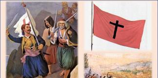 ΕΠΑΝΑΣΤΑΣΗ 1821 ΚΑΤΑΛΗΨΗ ΠΑΤΡΑΣ ΠΟΛΙΟΡΚΙΑ ΚΑΛΑΜΑΤΑΣ