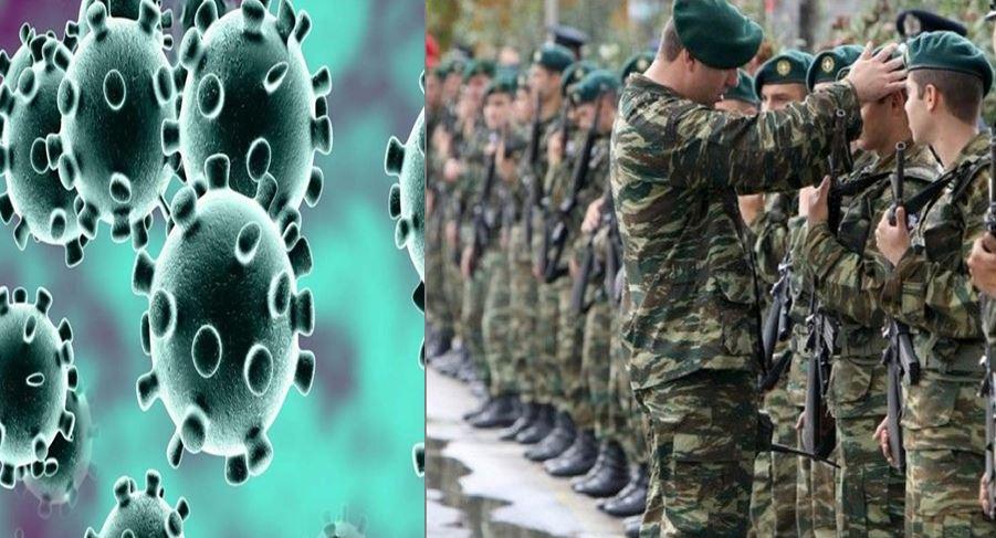 Αποτέλεσμα εικόνας για Στρατιωτικές Σχολές - Αναστολή της ακαδημαϊκής εκπαιδεύσεως έως τις 10 Απριλίου 2020