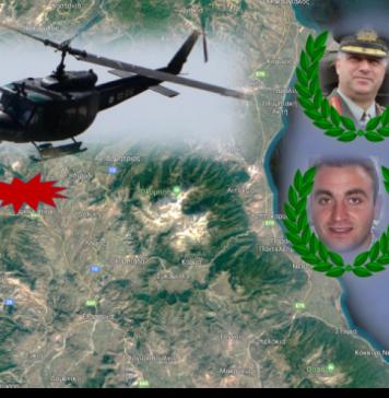ΕΛΙΚΟΠΤΕΡΟ ΧΙΟΥΙ ΣΑΡΑΝΤΑΠΟΡΟ 2017