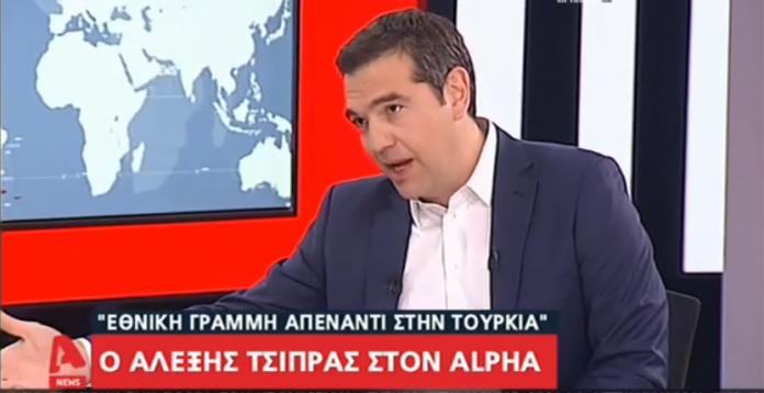 ΤΣΙΠΡΑΣ