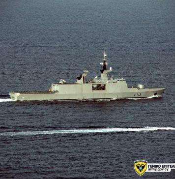 ΚΥΠΡΟΣ - ΓΑΛΛΙΚΗ ΦΡΕΓΤΑ FS ACONIT F-713