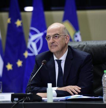 ΔΕΝΔΙΑΣ Επιτροπή Εθνικής Άμυνας και Εξωτερικών Υποθέσεων