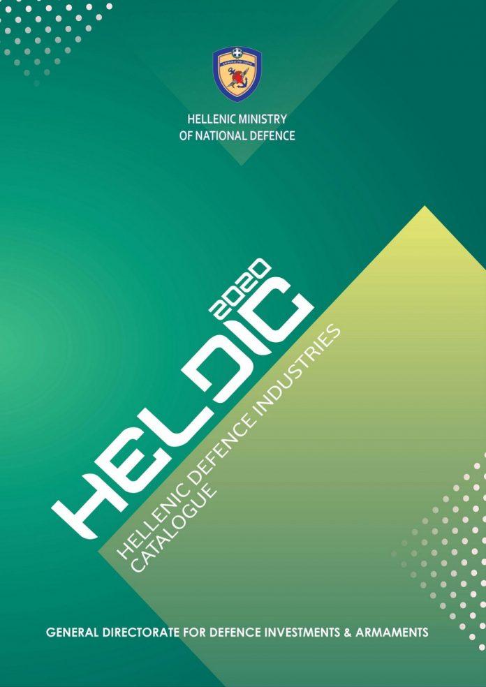 HELDIC 2020
