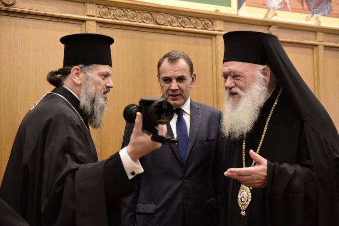 ΥΕΘΑ ΠΑΝΑΓΙΩΤΟΠΟΥΛΟΣ - ΙΕΡΩΝΥΜΟΣ