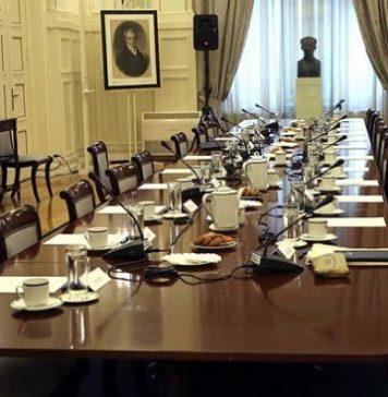 Εθνικό Συμβούλιο Εξωτερικής Πολιτικής
