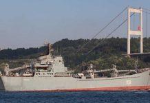 SARATOV 150