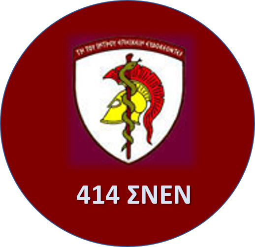 414 ΣΝΕΝ