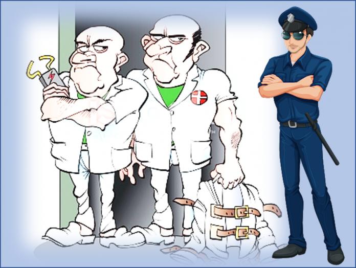 αστυνομικη ιστορια