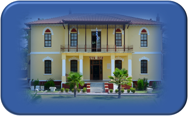 Μουσείο Βαλκανικών Πολέμων Τοψιν