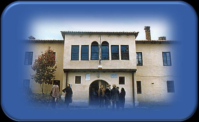 Μουσείο Μακεδονικού Αγώνα Καπετάν Κώττα