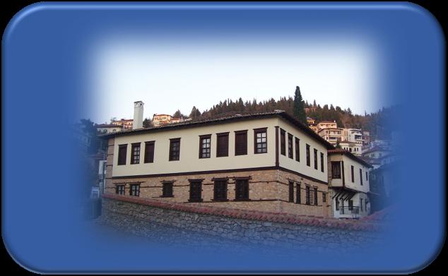 Μουσείο Μακεδονικού Αγώνα Καστοριάς