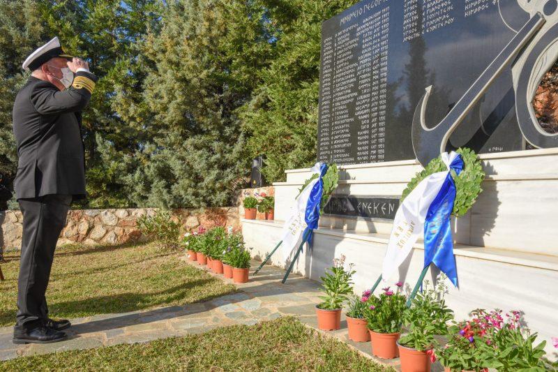 Ετήσιο Μνημόσυνο Πεσόντων Αεροπορίας Ναυτικού
