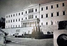 ΑΝΑΚΤΟΡΟ ΠΛΑΤΕΙΑ ΣΥΝΤΑΓΜΑΤΟΣ