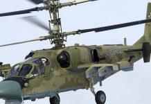 ΡΩΣΙΚΟ ΕΛΙΚΟΠΤΕΡΟ Mi-35