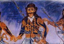 ΜΑΚΕΔΟΝΙΑ 1821