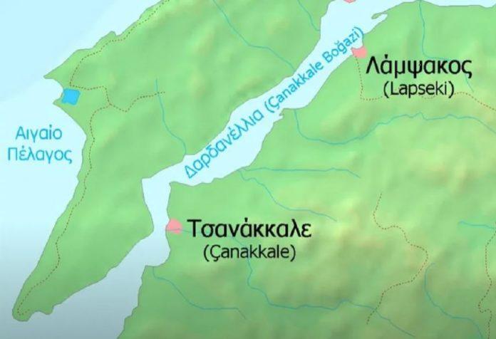 ΔΑΡΔΑΝΕΛΙΑ