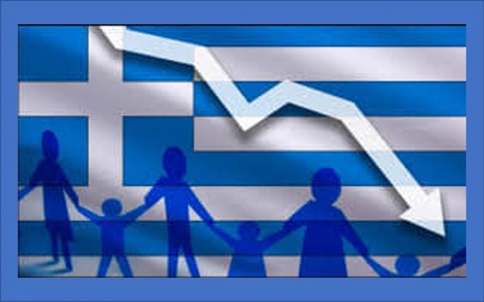 ΔΗΜΟΓΡΑΦΙΚΟ ΜΕΤΑΝΑΣΤΕΥΤΙΚΟ