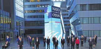 Διάσκεψη Κορυφής ΝΑΤΟ