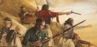 διδαγματα επαναστασησ 1821