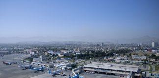 καμπουλ αεροδρομιο