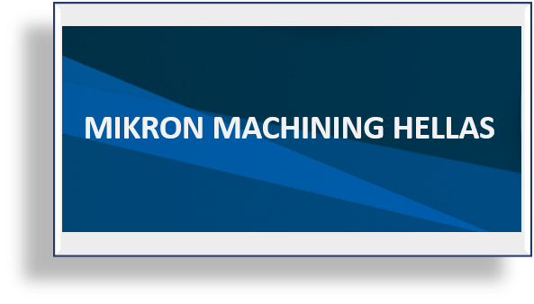 MIKRON MACHINING HELLAS