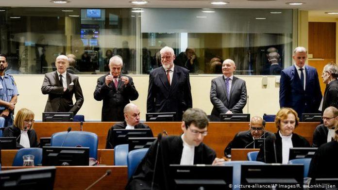 Βοσνία Διεθνές Ποινικό Δικαστήριο
