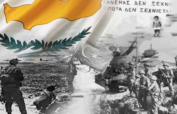 ΚΥΠΡΟΣ ΕΙΣΒΟΛΗ 1974