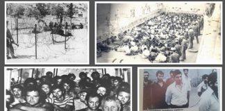 ΚΥΠΡΟΣ 1974 ΕΛΛΗΝΕΣ ΑΙΧΜΑΛΩΤΟΙ