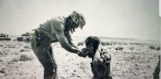 ΚΥΠΡΟΣ 1974 ΕΛΛΗΝΑΣ ΑΙΧΜΑΛΩΤΟΣ