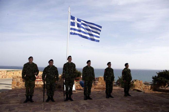 αποστρατικοποίηση των νήσων του Αιγαίου